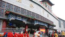 5-Hour Private Walking Tour: Temple of Heaven and Pearl Market, Peking