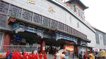 5-Hour Private Walking Tour to the Temple of Heaven and the Pearl Market, Beijing, Private ...
