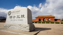 All Inclusive Private City Tour: Ming Tombs, Sacred Way and Summer Palace, Beijing, City Tours
