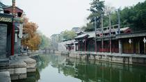 Beijing Private Layover Tour of Summer Palace , Beijing, Private Sightseeing Tours
