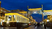 Beijing Private Night Walking Tour: Qianmen Street, Tian'ammen Square and Wangfujing Street, ...