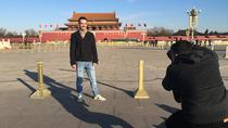 Beijing Private Tour: 2-Hour Tiananmen Square and Forbidden City Quick Explorer, Beijing, Private ...