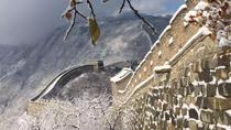 Beijing Private Tour: Great Wall at Mutianyu and Foot Massages by Blind Massage Therapists, ...