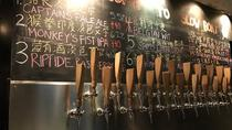 Evening Food Private Tour with Brewery Taproom Hopping at Slow Boat in Beijing, Beijing, Beer & ...
