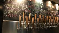 Evening Food Tour followed by Brewery Taproom Hopping at Slow Boat in Beijing, Beijing, Beer & ...