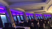 Private Afternoon Tour to Summer Palace with Buffet Dinner at Central TV Tower, Beijing, Romantic...