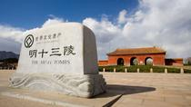 Private Beijing City Tour: Ming Tombs, Sacred Way and Summer Palace, Beijing, Private Sightseeing ...