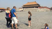 Private Customized Shore Excursion from Tianjin Port to Beijing, Beijing, Walking Tours