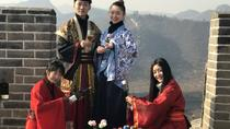 Private Day Trip: Time Travel into The Past Great Wall including Lunch, Beijing, Once in a Lifetime...
