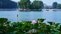 Private Half-Day Beijing Tour: Forbidden City and Houhai Lake Bike Tour