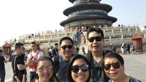 Private Half-Day Temple of Heaven and Lama Temple Tour by Metro, Beijing, Walking Tours