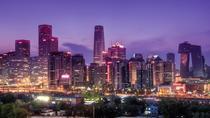 Private Night Tour: Beijing Illuminated with Dim Sum Dinner