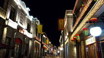 Private Night Walking Tour: Tian'anmen Square Area and Lao She Teahouse Performance, Beijing, ...
