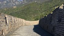 Private One Way Tianjin Port Transfer to Beijing including Great Wall Sightseeing, Beijing, Ports ...