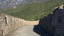 Private Port Transfer from Tianjin Cruise Port to Beijing Hotel including Great Wall Sightseeing,...