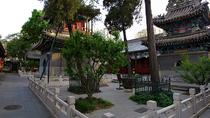 Private Temple Tour: Lama Temple, Temple of Confucius and Niujie Mosque, Beijing, Cultural Tours