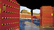 Private Tour: 2-Day in Beijing with Lunch , Beijing, Private Sightseeing Tours
