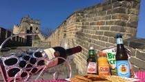 Sweet Birthday or Anniversary Surprise Picnic on the Great Wall at Mutianyu Section, Beijing, ...