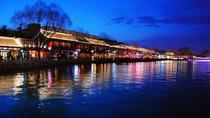 Xinjiang Silk Road Impression Dining Experience with Houhai Lake and Yandai Xie Street, Beijing, ...