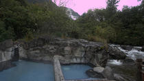 Private Day Trip to Papallacta Hot Springs from Quito
