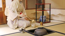 Private Tea Ceremony Experience and Japanese Lunch in Kyoto, Kyoto, Coffee & Tea Tours