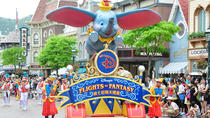 4-Night Hong Kong Tour including Disneyland and Ocean Park, Hongkong