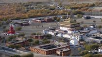 4-Night Lhasa and Samye Monastery Discovery, Lhasa, Day Trips