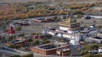 4-Night Lhasa and Samye Monastery Discovery, Lhasa, Multi-day Tours