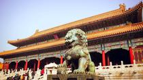 A Taste of Beijing 4 Days Classical Group Tour, Beijing, Classical Music