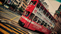 Afternoon Tour: Fun Rides in Hong Kong, Hong Kong SAR, Walking Tours