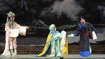 Beijing Night Tour- Peking Opera with Transfer, Beijing, Theater, Shows & Musicals