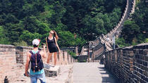 Coach Day Tour - Mutianyu Great Wall with Pickup from 36 hotels in Beijing, Beijing, Bus & Minivan ...