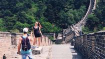 Coach Day Tour - Mutianyu Great Wall with Pickup from 36 hotels in Beijing, Beijing, Bus & Minivan...