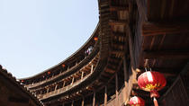 Combo: Overnight in Hakka Tulou plus 2-way transfers from Xiamen, Xiamen, Overnight Tours