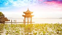 Day Tour of Picturesque Hangzhou, Hangzhou