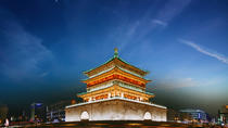 Discover Xian by Bullet Train: 2 Days from Beijing, Xian, Multi-day Tours