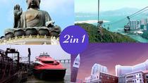 E-Ticket Combo: 2-way Hong Kong to Macau Turbojet plus Ngong Ping 360 Cable Car, Hong Kong SAR,...