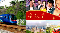 E-ticket Combo: Airport Express, Peak Tram, Madam Tussauds Museum & Sky Terrace, Hong Kong SAR, ...