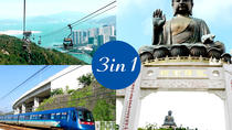 E-Ticket Combo: Airport Express plus Ngong Ping Cable Car, Hong Kong, Attraction Tickets