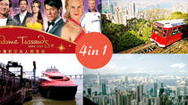 E-Ticket Combo:HK to Macau ferry, Peak Tram, Madam Tussauds Museum & Sky Terrace, Hong Kong SAR,...