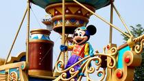 E-Ticket Combo: HKG to Macau Turbojet plus Hong Kong Disneyland Ticket, Hong Kong, Attraction...