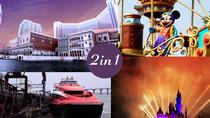 E-Ticket Combo: HKG to Macau Turbojet plus Hong Kong Disneyland Ticket, Hong Kong SAR,...