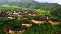 FujianTulou Cluster Tour with accommodation in Chuxi and transfers from Xiamen, Xiamen, Multi-day ...