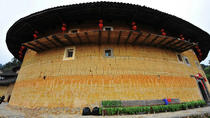 Hakka Tulou Cluster and Tianluokeng Tour with hotel pickup from Xiamen, Xiamen, Day Trips