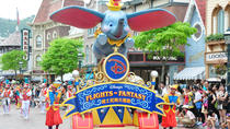 Hong Kong 5-Day Tour Including Disneyland and Ocean Park, Hong Kong, Multi-day Tours
