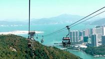 Hong Kong Layover Tour to Lantau Giant Buddha with Cable Car and Boat Ride, Hong Kong SAR, Layover...