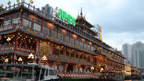 Hong Kong Sightseeing plus Jumbo Kingdom Lunch with Pickup from Kowloon Area, Hong Kong, Dining ...
