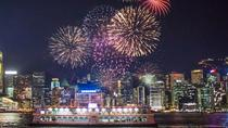 National Day Fireworks Cruise in Victoria Harbour Hong Kong, Hong Kong SAR, Night Cruises