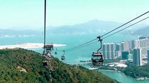 Private Tour: Lantau Island Crystal Cabin Cable Car and Tai O Village Boat Ride, Hong Kong SAR,...