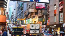 Temple Street Night Market Tour plus Victoria Harbour Dinner Cruise, Hongkong, Marknadsrundturer